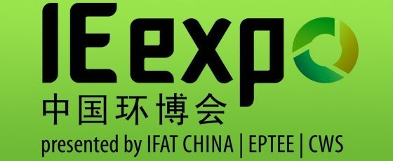 IE expo 2016